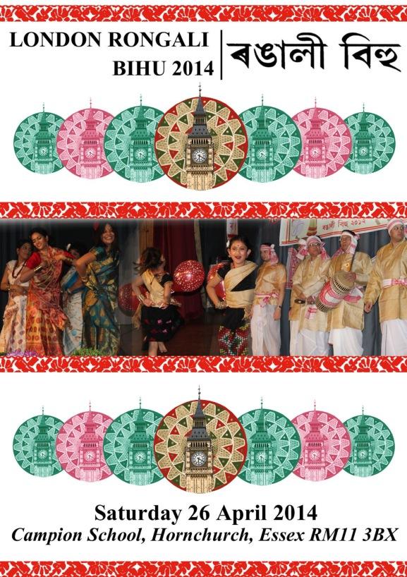 Bihu invite 2014 online-1