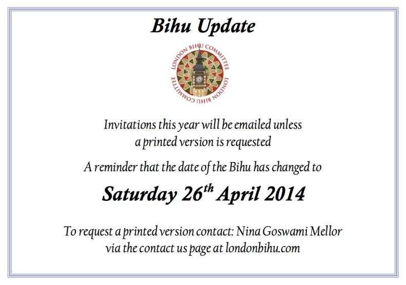 bihu update 2014