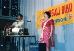 London Rongali Bihu 1999
