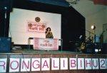 London Rongali Bihu 2005