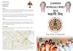 London Bihu 2012