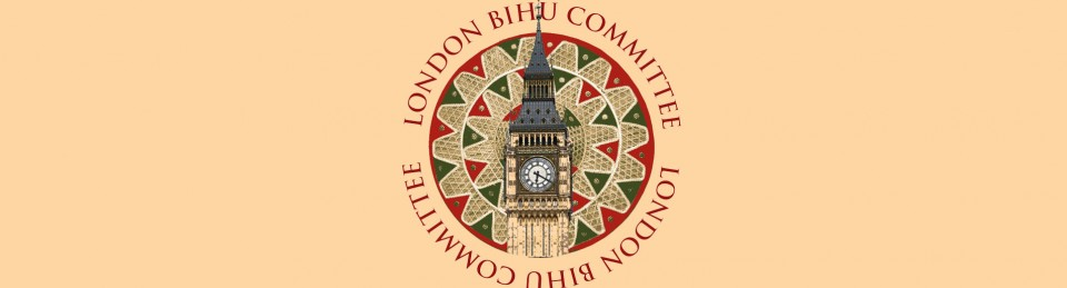London Bihu Committee