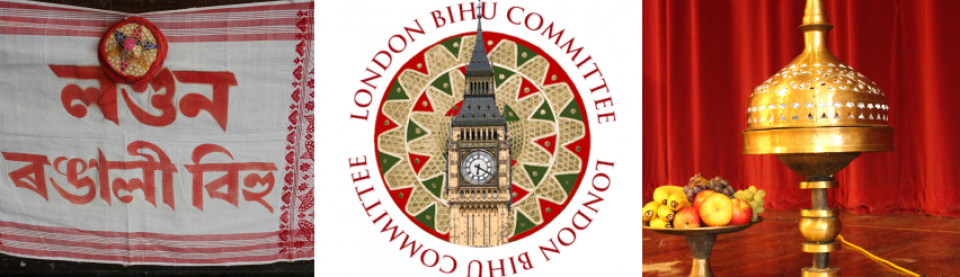 London Bihu Committee